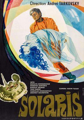 솔라리스의 포스터