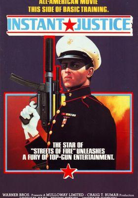복수의 총탄의 포스터