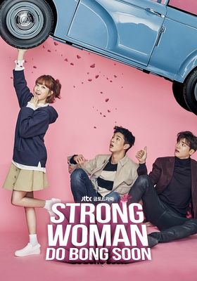 Strong Woman Do Bong Soon 's Poster
