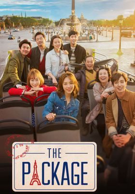 The Package 's Poster