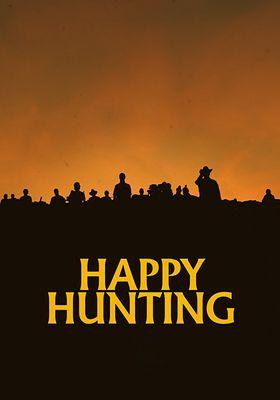 인간사냥의 포스터