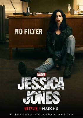 제시카 존스 시즌 2의 포스터