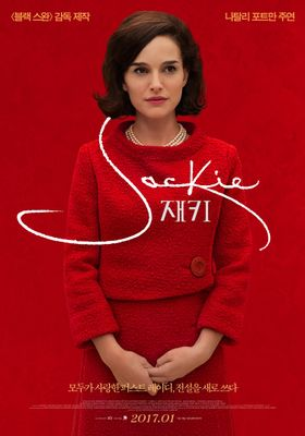 Jackie's Poster