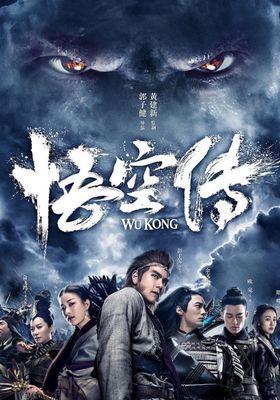 Wu Kong's Poster