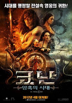 Conan the Barbarian's Poster