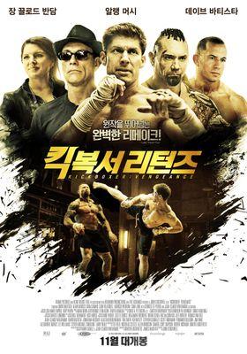 Kickboxer: Vengeance's Poster