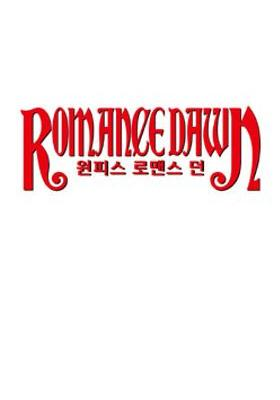 ONE PIECE ROMANCE DAWN's Poster