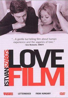 사랑에 관한 영화의 포스터