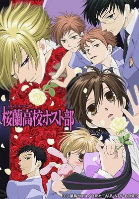 Ouran High School Host Club 's Poster
