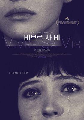 『Vivre sa vie: film en douze tableaux』のポスター