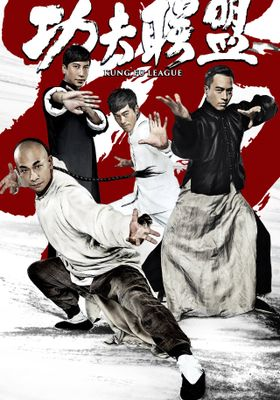 Kung Fu League's Poster