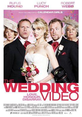 웨딩 비디오의 포스터