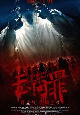 Zombies Reborn's Poster