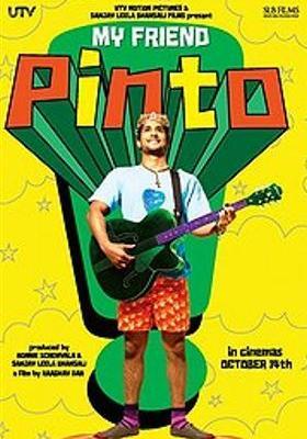 마이 프랜드 핀토의 포스터