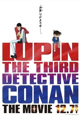 Lupin the Third vs. Detective Conan: The Movie's Poster