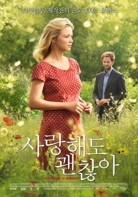 The Sense of Wonder's Poster
