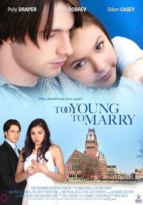 투 영 투 메리의 포스터