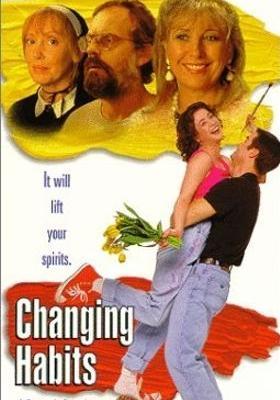 체인징 하빗의 포스터