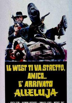 알렐루야의 포스터