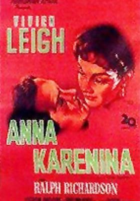 안나 카레니나의 포스터