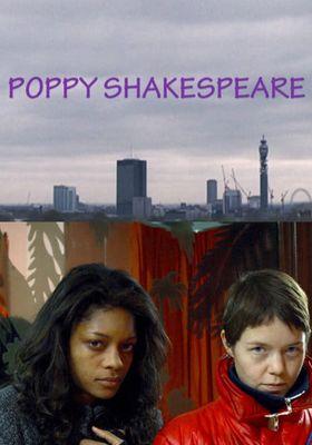파피 셰익스피어의 포스터