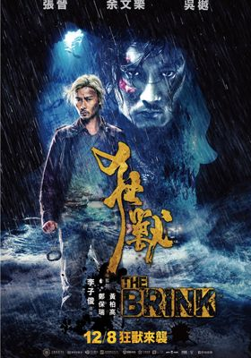The Brink's Poster