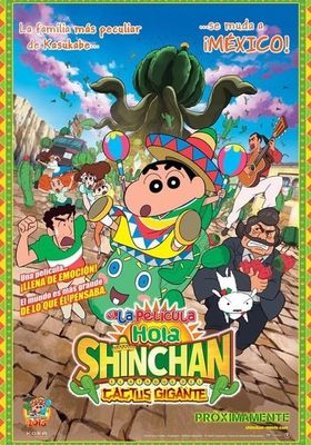 Crayon Shin-chan: My Moving Story! Cactus Large Attack!'s Poster