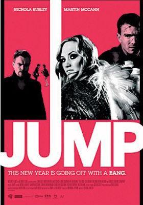 점프의 포스터