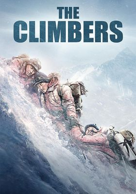 The Climbers's Poster