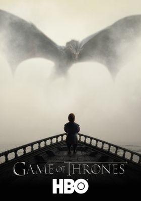 『ゲーム・オブ・スローンズ 第五章: 竜との舞踏』のポスター