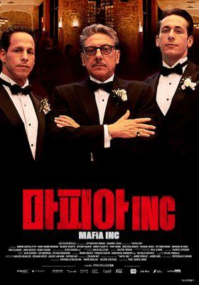 Mafia Inc.'s Poster