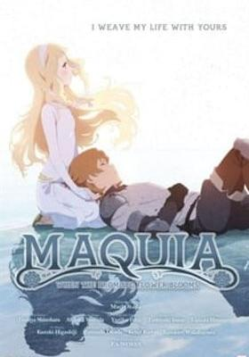 Maquia: When the Promised Flower Blooms's Poster