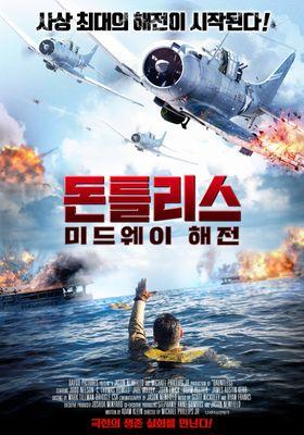 돈틀리스: 미드웨이 해전의 포스터