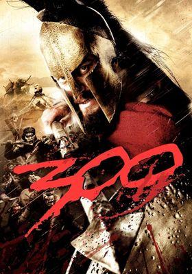 『300 〈スリーハンドレッド〉』のポスター