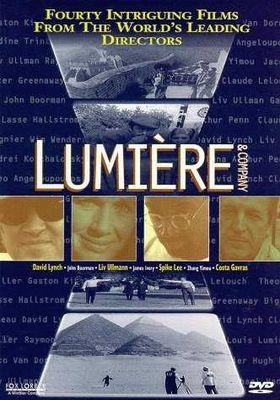 뤼미에르와 친구들의 포스터