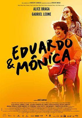 『Eduardo e Mônica(原題)』のポスター