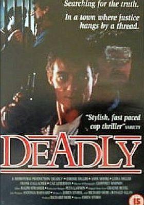 죽음의 탈출의 포스터