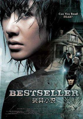 Bestseller's Poster