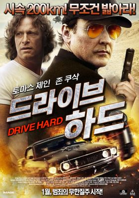 Drive Hard's Poster
