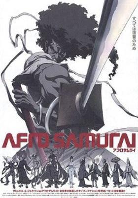 아프로 사무라이의 포스터