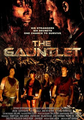 The Gauntlet's Poster