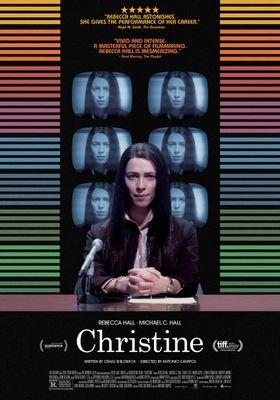 크리스틴의 포스터