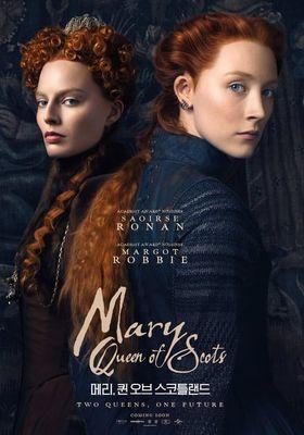 메리, 퀸 오브 스코틀랜드의 포스터