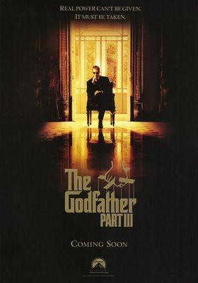 『ゴッドファーザー PART III』のポスター