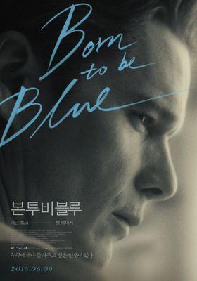 『ブルーに生まれついて』のポスター