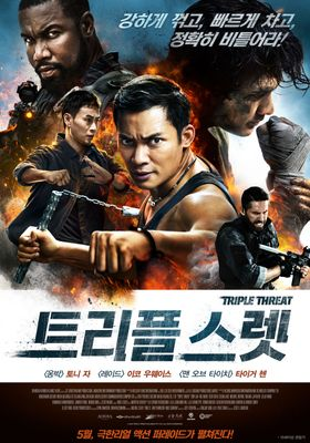 Triple Threat's Poster