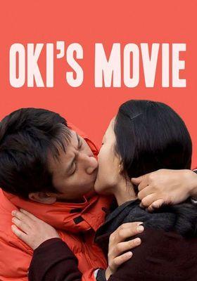 Oki's Movie's Poster