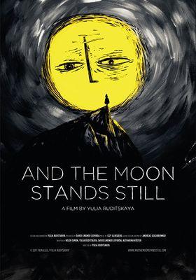 달빛 사냥꾼의 포스터