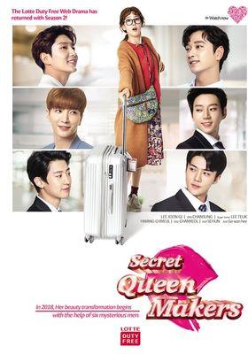 『Secret Queen Makers(英題)』のポスター