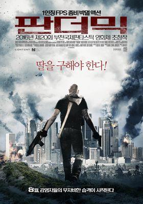 Pandemic's Poster